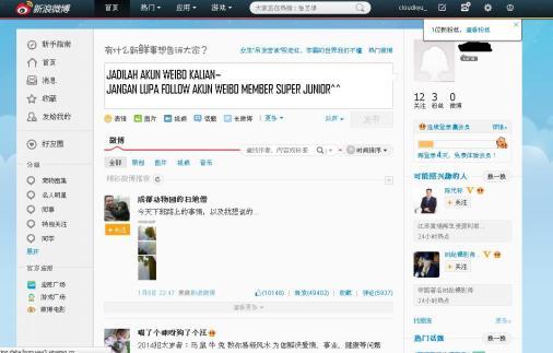 weibo6